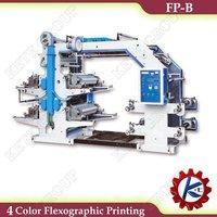 Fp-B Model Non Woven Fabrics Printing Machine