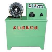 Hose Crimping Machine (DSG-250)