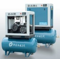 Integrated Air Compressor