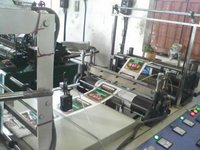 Bottom Sealing & Cutting Machine