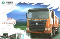 Heavy Duty Truck ZZ3315M2565B Tipper