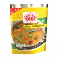 Madras Sambar Powder