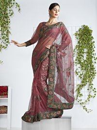 Two Tone Net Saree