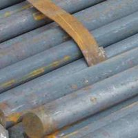 Forged Rolled Material
