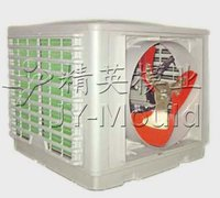 Air Cooler Mould