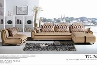 Leather Sofa TC-76