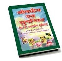 Aushadhiya Ainv Sugandhit Plants Book