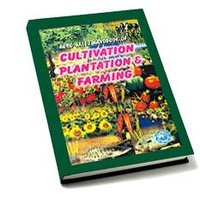 Agro Based Handbook Of Cultivation Plantation & Farming