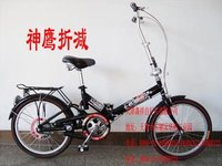Senxaing Children Bike