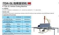 Vertical Cutting Machine
