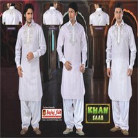 Pathani Kurta