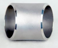 Butt Weld Pipe Reducers
