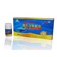 Royal Jelly Chewable Soft Capsules