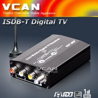 Car ISDB-T Receiver One Seg Auto Mobile TV Tuner MPEG4