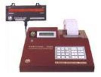 LDP Big Telephone Call Billing Machine
