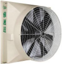 DC Ventilation Fan