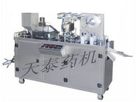 DPP-80 Plate Aluminium-plastic Blister Packing Machine