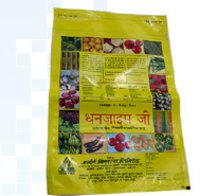 Printed PP Bags
