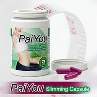 Latest Weight Loss Product Botanical Fat Blocker Paiyou Slimming Capsule