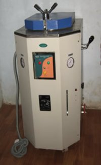 Laboratory Vertical Autoclave