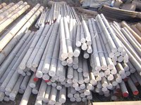 Round Steel Bar