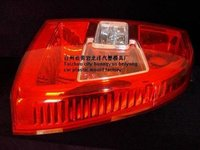 Tail Lamp Mould