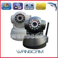 Wireless Pan/Tilt Day and Night Two Way Audio IR Security IP Camera