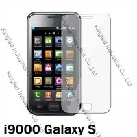 Clear LCD Screen Protector for Samsung Galaxy S I9000