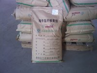 Cmc - Carboxymethyl Cellulose Sodium