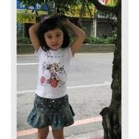 Kids Tops And Skirts