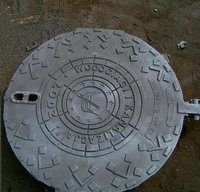DI Cast Sanitary Manhole Cover