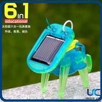 Educational Solar Toy