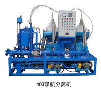 Heavy Fuel Oil Separator