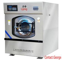 Laundry Washer Extractors