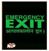 Glow In Dark Emergency Sign