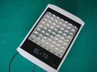 Helist LED Street Light 75W DC24V