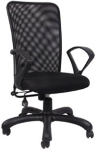 Ricci Net Medium Back Chairs