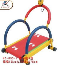 Children Body Building Equipments