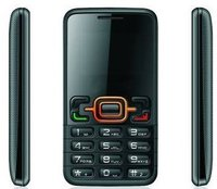 Cheapest Mobile Phones