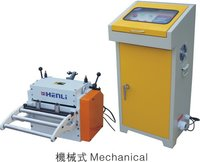 NC Roll Feeder Machines