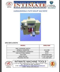 Printing Machine (Plastic Machinery)