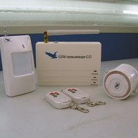 Home Security Alarm System G12E