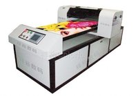 Non Woven Fabric Digital Printer