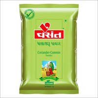 Hygienic Coriander Cumin Powder