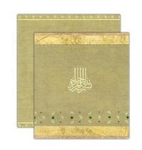 Classic Muslim Wedding Invitation Cards