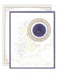 Elegant Look Muslim Wedding Cards