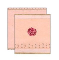 Elegant Look Islamic Wedding Cards