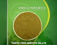 Choline Chloride 60% Powder