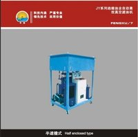 JY Automatic Insulation Oil Purifiers