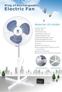 Rechargeable Fan FS40-A-JR